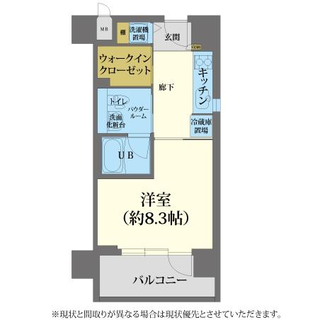 AS心斎橋4 【ハイグレードA】 間取り