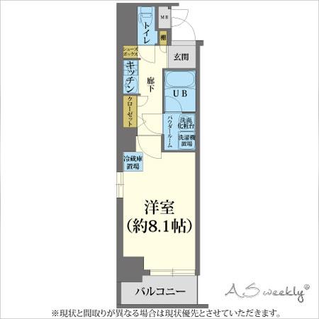 AS大阪・梅田4 【ハイグレードB】間取り