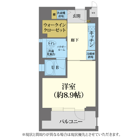 AS心斎橋4 【ハイグレードB】 間取り