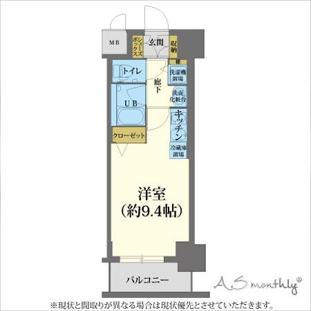 A-grade心斎橋西2 【ウィークリー・マンスリーマンション】