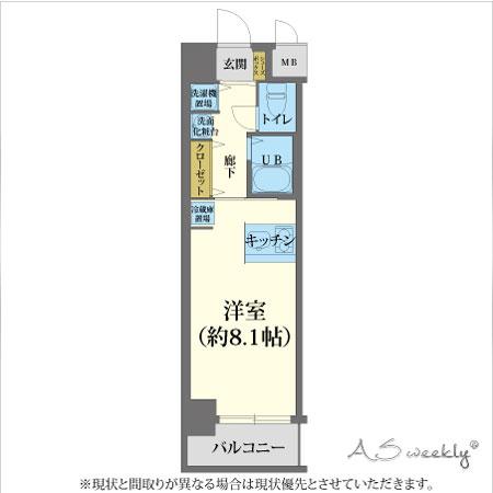 A-grade堺筋本町-B 【ウィークリー・マンスリーマンション】