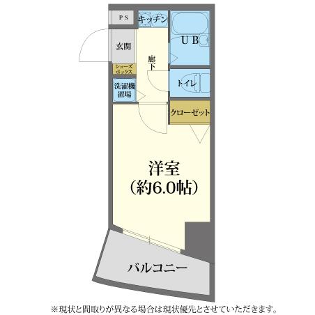 A-grade京都駅前 【ウィークリー・マンスリーマンション】