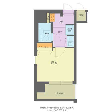 A-grade新大阪3 【ウィークリー・マンスリーマンション】