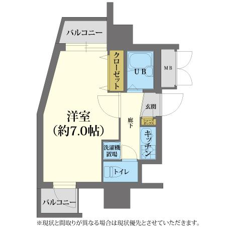 A-grade福島 【ウィークリー・マンスリーマンション】