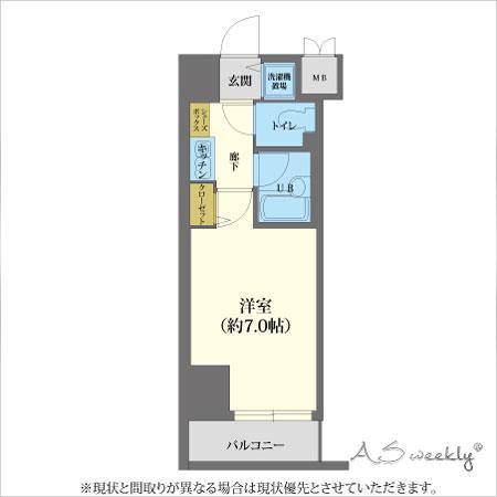 A-grade梅田2-A 【ウィークリー・マンスリーマンション】