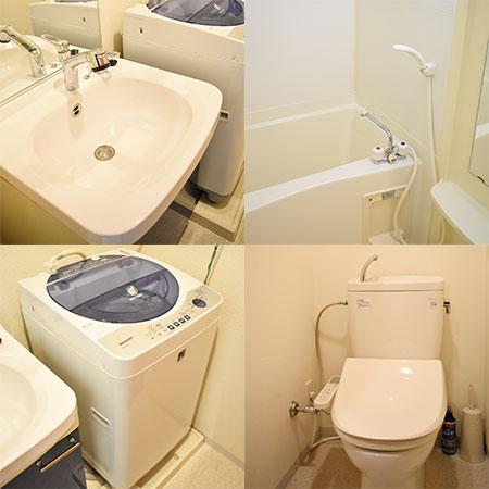 AS四条河原町 【ハイグレード】 トイレ