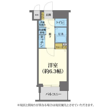 AS心斎橋1 【スタンダード】