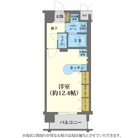 A-grade天王寺3 【ウィークリー・マンスリーマンション】